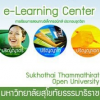 Picture of Admin e-Learning